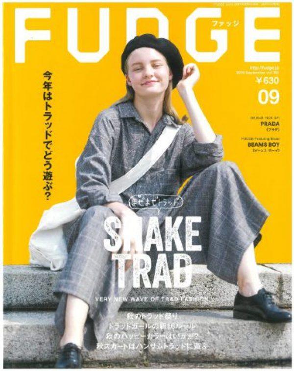 PRESS NEWS:FUDGE[ファッジ] 2018年9月号掲載サムネイル