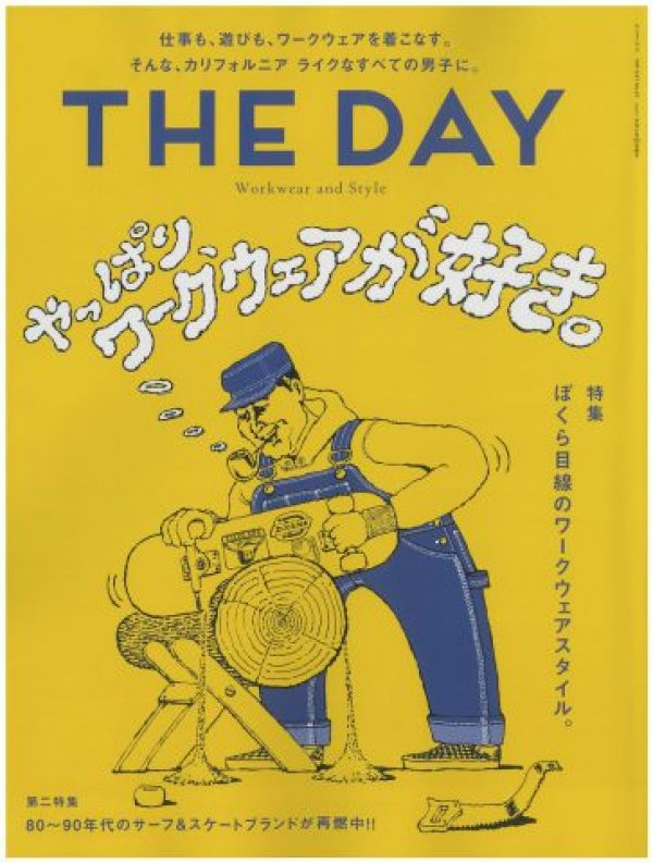 PRESS NEWS:THE DAY 掲載サムネイル
