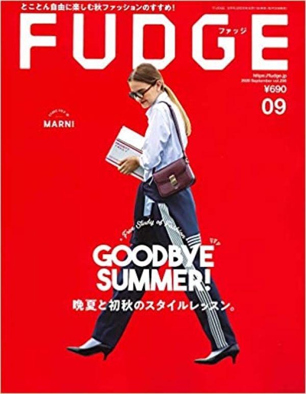 FUGDE2020年9月号掲載サムネイル