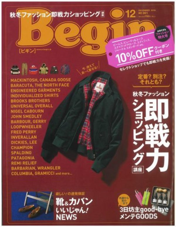 PRESS NEWS:Begin2018年12月号掲載サムネイル