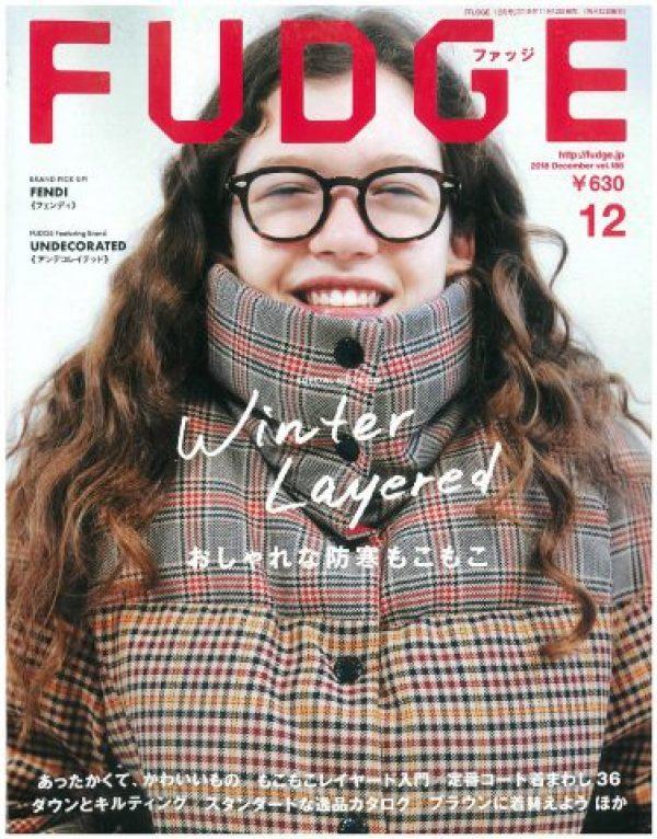 PRESS NEWS:FUDGE2018年12月号掲載サムネイル