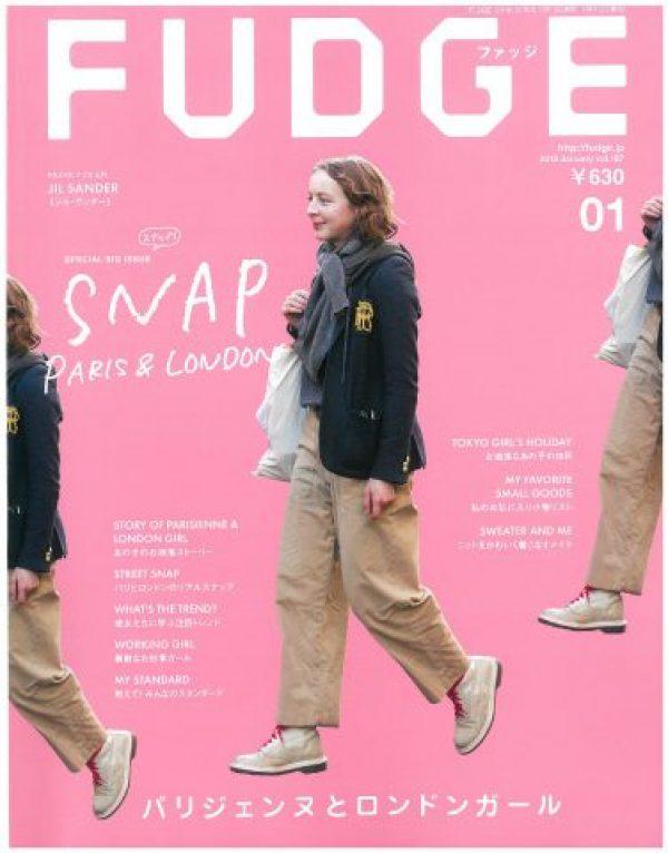 FUDGE2019年1月号掲載サムネイル