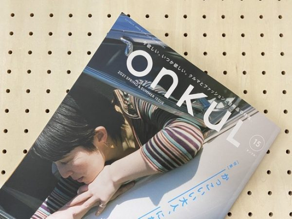 ONKUL vol15掲載【UNIVERSAL OVERALL】サムネイル