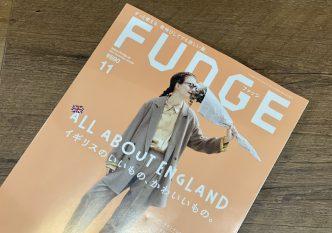 FUDGE11月号【UNIVERSALOVERALL】サムネイル